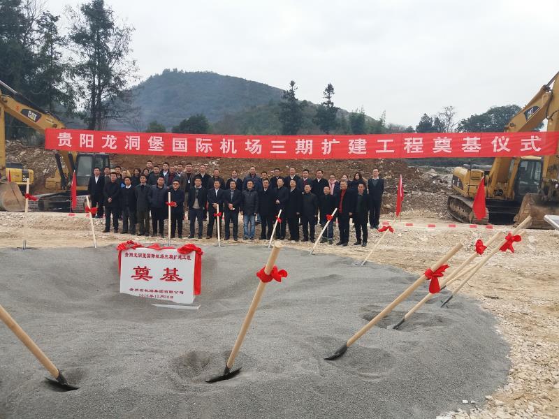 名稱:貴陽龍洞堡機場三期擴建工程六標段土石方機械設備租賃