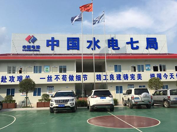 image/中國水電七局