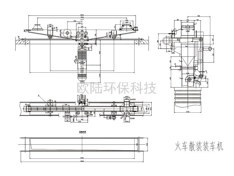 OLSH型(水泥)粉體火車散裝機