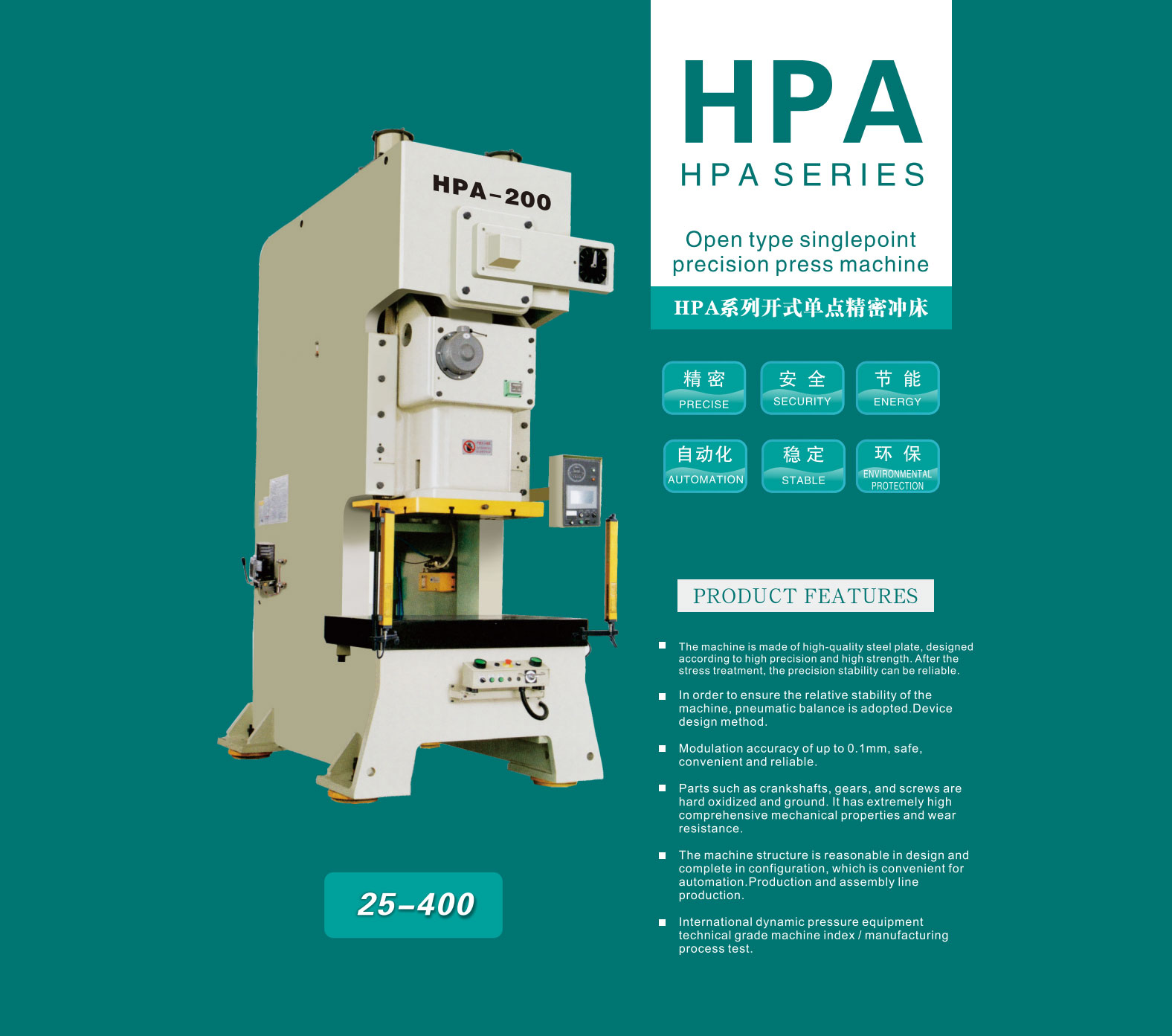 HPA-200
