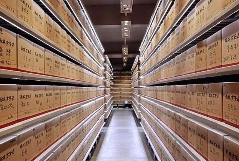 档案集中服务管理